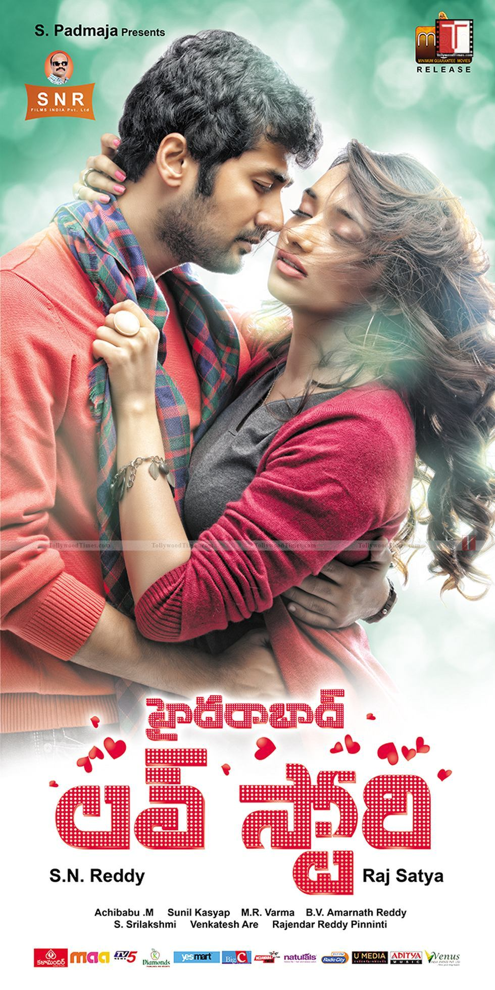 Hyderabad Love Story Movie Wallpapers :: TollywoodTimes