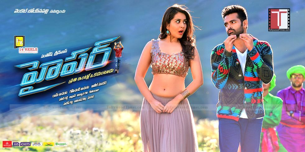 Hyper Movie Wallpapers Tollywoodtimes