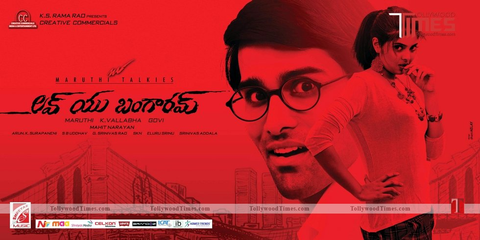 Lover Telugu Mp3 Songs Free Download 320kbps Lovers Day